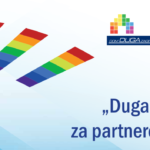 Duga for partners 2017